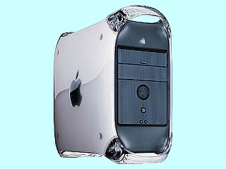 Apple PowerMac G4 M7641J/A