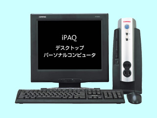 COMPAQ iPAQ Desktop PC アドバンテージV C700/64/10/W2/F/T 232154-295