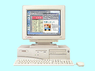 COMPAQ DESKPRO 5133/2500/CD Word&Excel95 15CRT(P50) 244671-296